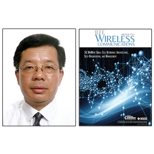 Yi Qian, professor of electrical and computer engineering, is the new editor-in-chief of IEEE Wireless Communications magazine.