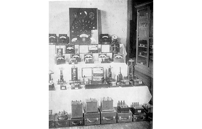 Early lab equipment in the EE building