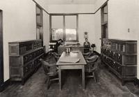 Office in 1942